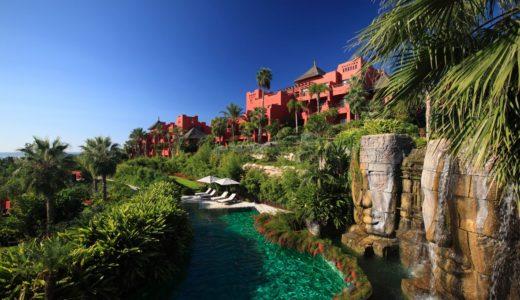 Asia Gardens, Spain