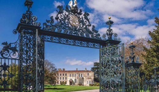 Jun 11 – Jun 12   Elmore Court, Gloucestershire   2021